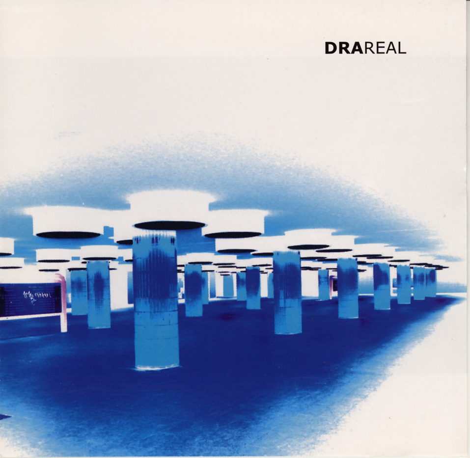 drareal_front cover